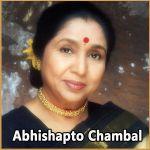 Saiyan Ja Re Ja - Abhishapto Chambal