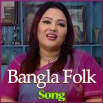 Amar Doyal Baba Kebla Kabah - Bangla Folk Song
