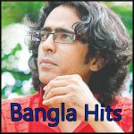 Eito Bhalobasha - Bangla Hits