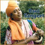 Golemalay Pirit Koro Na  - Baul Sangeet