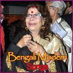 Ei Banglar Matitey - Bengali Modern Songs