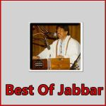 Ore Neel Doriya - Best Of Jabbar