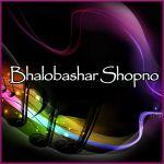 Aka Aka Keno Bhalo Lage Na - Bhalobashar Shopno