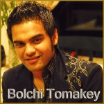Ek Joney - Bolchi Tomakey