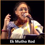 Dere Nana - Ek Mutho Rod