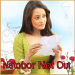 Megher Palok - Natobor Not Out