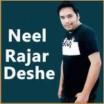 Dure Kothao  - Neel Rajar Deshe