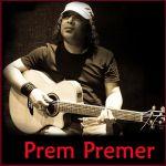 Nodi - Prem Premer