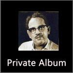 Aaj Mone Hoy Ei Niralay - Unknown Album