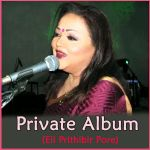 Eii Prithibir Pore - Unknown Album