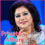 Jani Go Phurabe Raat - Unknown Album