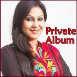 Ami Opar Hoye - Private album
