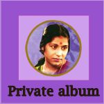 Shurer Ei Jhor Jhor Jhorna - Private album