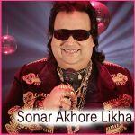 Sonar Akhore Likha - Sonar Akhore Likha