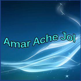 Amar Ache Jol - Amar Ache Jol