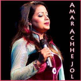Cholo Brishtite Bhiji - Amar Achhe Jol