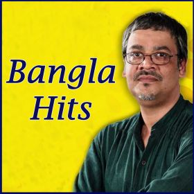 Ami Khola Janala - Bangla Hits