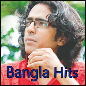 Eito Bhalobasha - Bangla Hits