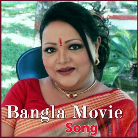 Ami Achi Thakbo  - Bangla Movie Song