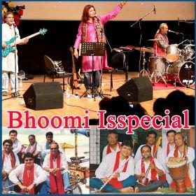 Barandaye Roddur  - Bhoomi Isspecial