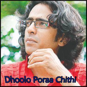 Pori Tumi - Dhoolo Poraa Chithi