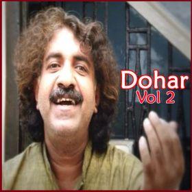 Gouri Elo   - Dohar - Vol 2