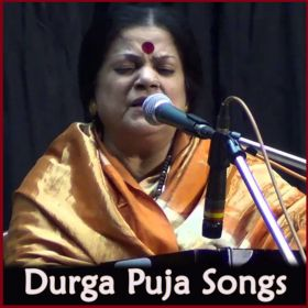 Maago Daaki Tomaye    - Durga Puja Songs