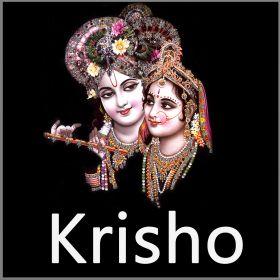 Krisho Aila Radhar Kunje - Krisho