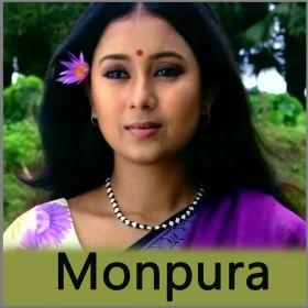 Nithua Pathare 2 - Monpura