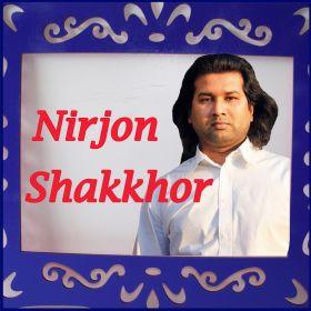 Ekti Chawa - Nirjon Shakkhor