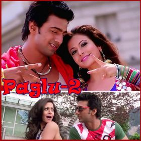 Love You Love You   - Paglu-2
