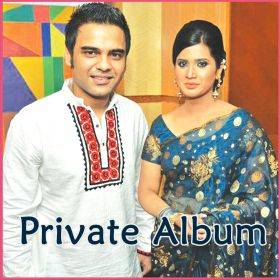 Ami Tomar Moner Bhitor - Unknown Album