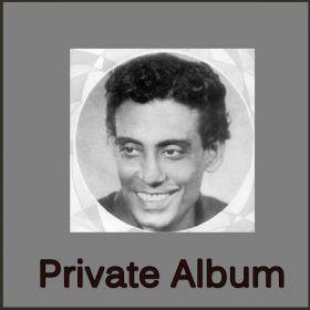 Bhalobaso Tumi Shoonechi Anek Bar Tobu - Private Album