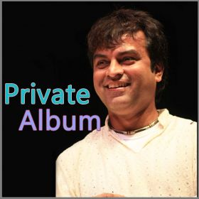 Krishno Churar Chaye Chaye - Unknown Album